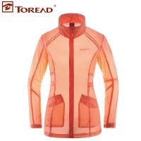 探路者2016春夏新款户外女式旅行防紫外线防晒皮肤风衣TAEE82810