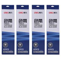 得力(deli)DLS-730K色带(黑色)打印机色带针式打印机色带条原装针打色带