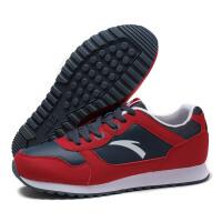 ANTA/安踏 男鞋休闲鞋复古低帮运动鞋11618850-1