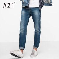以纯A21男装修身弹力小脚低腰牛仔裤 2017春装新款简约时尚水洗裤子男