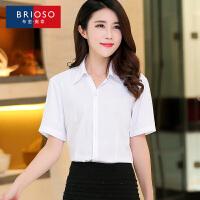 BRIOSO韩版白色女衬衫短袖夏装半袖工作服正装工装大码衬衣职业装 WB23795