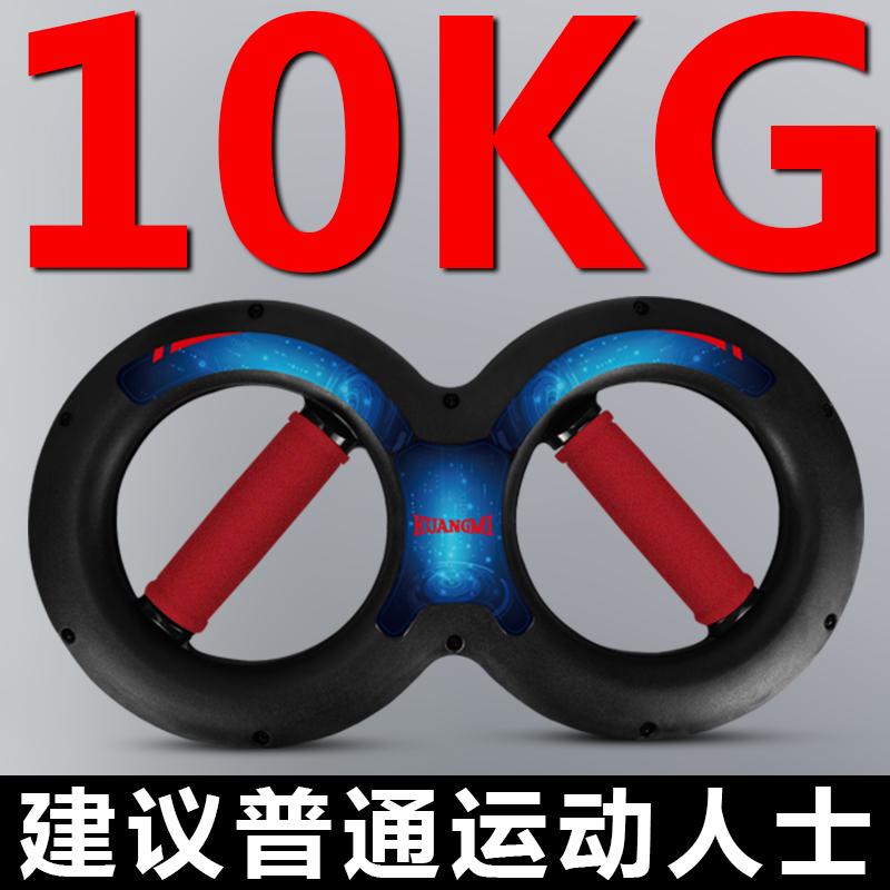 秦皇岛腕力 logo