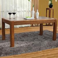 尚满 浅胡桃实木系列餐厅家具餐桌  现代中式板式1.6米 餐台 浅胡桃色系