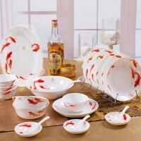 [当当自营]SKYTOP斯凯绨 陶瓷高档骨瓷餐具套装 30头鱼跃