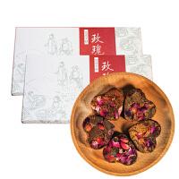 【养尚】玫瑰黑糖340g 黑糖块玫瑰花  古法手工制作 红糖姜水 痛经宫寒红糖姜母茶