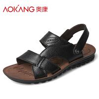 奥康 男沙滩鞋新款真皮凉鞋透气舒适男士凉鞋沙滩鞋