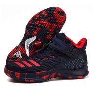 adidas阿迪达斯男鞋篮球鞋2017年新款运动鞋BB8223