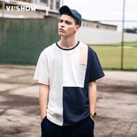 viishow2017夏季短袖t恤男撞色青年体恤休闲潮流男士纯棉圆领T恤