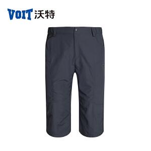 沃特简约时尚休闲裤透气运动裤户外轻便沙滩裤薄款七分裤夏季