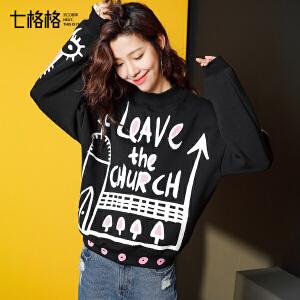 【9.21超级品牌日】七格格冬装新款 趣味涂鸦印花半高领廓形长袖套头卫衣 女L195