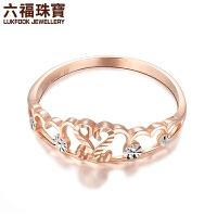 六福珠宝 18K金后冠分色戒指女戒 L19TBKR0018D
