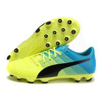 男子球鞋运动鞋足球人造草地10353301