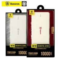 Baseus/倍思 便携移动电源 10000毫安手机充电宝 苹果安卓通用