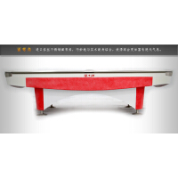 正品星牌标准花式九球台球桌XW130-9B成人家用9球