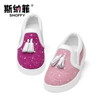 斯纳菲童鞋女童鞋皮鞋真皮鞋板鞋 春秋款