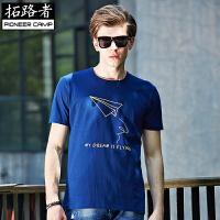 拓路者Pioneer Camp 夏季圆领短袖T恤男白色体恤衫男个性原创意半袖t血潮  522028