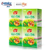 英氏休闲食品宝宝辅食健恩小馒头蔬菜味4盒组