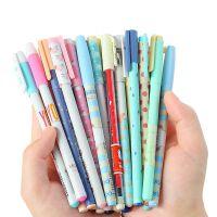 【一件包邮】至尚创美 创意学生文具学生可爱中性笔0.35/0.38/0.5mm黑蓝红色碳素水笔水性笔 办公用品文具