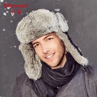 男士冬季兔毛雷锋帽子韩版加厚东北保暖皮草帽时尚护耳飞行帽羊毛 2598