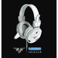 逆战 V1 头戴式 多彩专业游戏电竞耳机耳麦 可调节线控5.0mm音频导线 白色 手机笔记本电脑MP3/MP4 CF游戏(非入耳式 耳塞式 耳挂式)