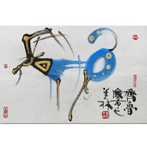 韩美林 《动物彩墨》国家一级美术师