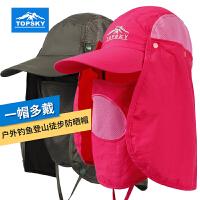 topsky远行客 户外速干帽防晒帽丛林帽遮阳全方位防紫外线帽子