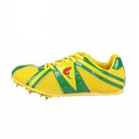 HEALTH/飞人海尔斯火炬9901 跑钉鞋 国际田联比赛鞋 钉鞋