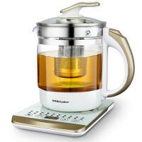 荣事达YSH1875分体电煎药壶多功能煮茶多功能养生壶 煎药壶