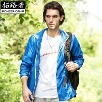 拓路者Pioneer Camp  夏季新款皮肤衣男连帽 遮阳衣服女薄款 户外风衣透气防水外套  505025