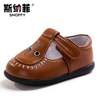 斯纳菲婴儿鞋学步鞋软底防滑真皮鞋单鞋春秋小童男童羊皮宝宝鞋子