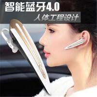 蓝牙耳机 无线通用型运动4.0 立体声迷你耳塞挂耳式声控双