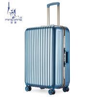 名将PC拉杆箱女旅行箱男行李箱万向轮飞机轮铝框登机箱TSA海关密码锁箱20/24/28寸