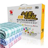 小金猴 双人双温双控/安全调温型电热毯155*125/颜色随机发