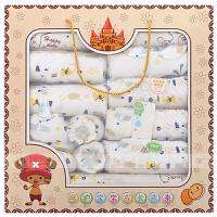 四季新生儿礼盒 21件套带抱被满月婴儿衣服 初生宝宝内衣套装