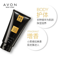 Avon/雅芳 裙之恋系列  小黑裙香体乳  150ml