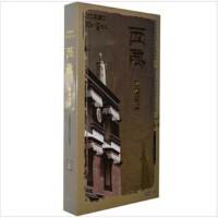 正版!中国大系:西藏神秘雪域 4DVD-9 105集纪录片