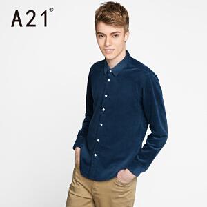 以纯A21男装纯色立领长袖衬衫 简约百搭纯棉舒适灯芯绒新款保暖衬衣男