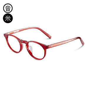 音米圆形复古眼镜框女意大利板材透明眼镜架男可配近视眼镜 AAGCBY202