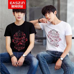 EASZin逸纯印品 男装短袖T恤 2017新款高档莫代尔圆领红骷髅印花体恤衫