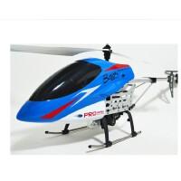 暴龙3.5通道遥控直升机 吹泡泡大飞机 带灯光 耐摔抗摔 K-905