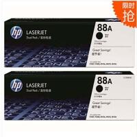 HP惠普硒鼓 88a 硒鼓 CC388A 打印机硒鼓 适合于 HP P1007/P1008/P1106/P1108/HP M1136/1213nf/1216nfh硒鼓