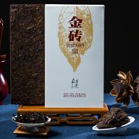[当当自营] 云南普洱茶熟砖 金砖普洱茶熟茶           1000克 /片