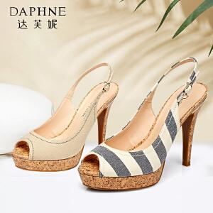 Daphne/达芙妮15年夏季  超高跟防水台条纹鱼嘴凉鞋1515303033