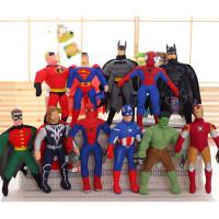蜘蛛侠公仔玩偶正义漫威复仇者联盟2超人大战蝙蝠侠布娃娃毛绒玩具男孩