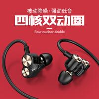 双动圈魔音HIFI降噪监听耳机重低音挂耳入耳式DZAT/渡哲特 DT-05