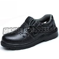 夏季男士劳保鞋防穿刺钢包头透气女安全鞋防滑工作鞋凉鞋
