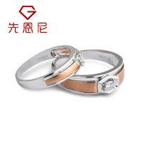 先恩尼 白红18k金 双色磨砂 钻石戒指 男女对戒 相伴左右XDJA268情侣对戒