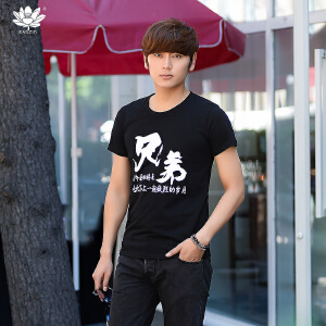 逸纯印品(EASZin)短袖t恤男 夏季新款韩版短袖T恤卡通文字兄弟印花男士大码加肥T恤衫