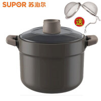 【包邮】苏泊尔专卖店陶瓷煲TB45B1陶瓷养生煲沙锅砂锅4.5L深汤煲炖锅石锅汤锅