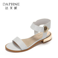 Daphne/达芙妮17正品休闲低跟女鞋 简约鳄鱼纹一字带金属搭扣凉鞋